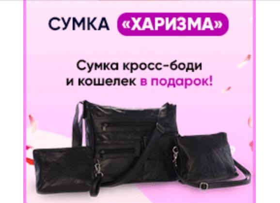 Реклама по телевизору интернет магазина леомакс интернет реклама доска объявлений