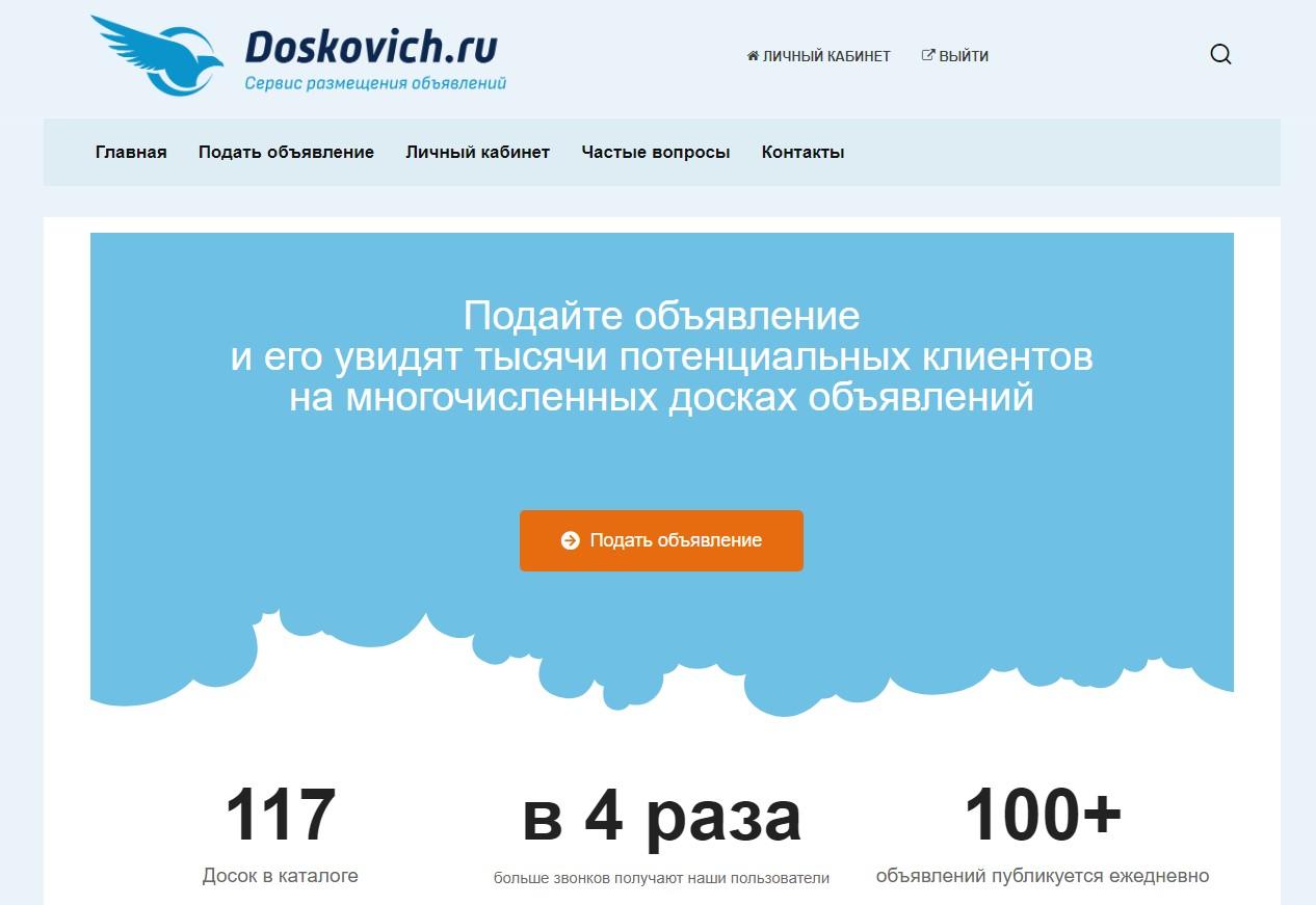 Doskovich.Ru